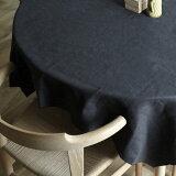 ieno textile (イエノテキスタイル) マルチクロス 14-23 Re.nen ナチュラル/ネイビー/グレー/チャコールグレー テーブルクロス/ソファカバー/ベットスプレッド/カーテン