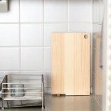 STYLE JAPAN (スタイルジャパン) ひのきのまな板スタンド L 調理器具/カッティングボード/国産