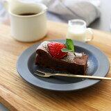 kura common (クラ コモン)Ena (エナ) リムプレート 16cm スレートグレー/マット 和洋食器/食器/皿