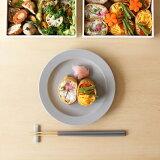 kura common (クラ コモン)Ena (エナ) リムプレート 19cm クールグレー/マット 和洋食器/食器/皿