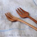 木のフォーク【メール便】 2
