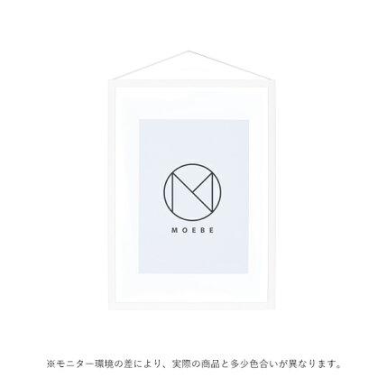MOEBE(ムーベ)