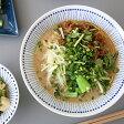 蒼十草麺鉢/大ボウル 和食器
