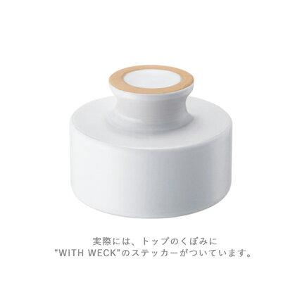 .Weck(ウェック)TsukemonoStoneホワイト漬物石つけもの石常滑焼浅漬け