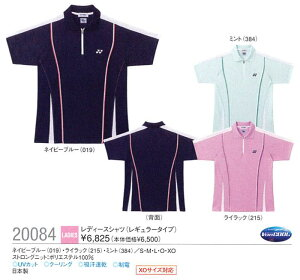 【送料無料】YONEX(ヨネックス)Ladies レディースシャツ(レギュラータイプ) 20084 ソフトテニ...