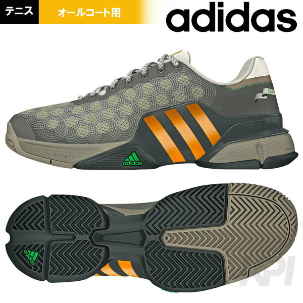 sneakers for cheap 397ce b71f9 Product Information