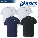 asics(アシックス)「Tシャツ XA101N」スポーツウェア「SS」【KPI】[ポスト投函便対応]