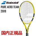 【全品10%OFFクーポン対象】バボラ Babolat テニス硬式テニスラケット PURE AERO TEAM ピュアアエロチーム 2019年モデル BF101357