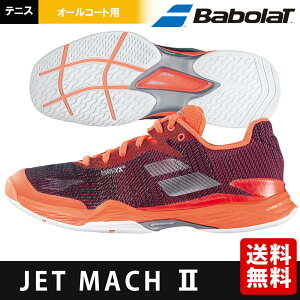 4f92fd6387a27 商品画像. ¥8,040. 「あす楽対応」バボラ Babolat テニスシューズ レディース JET MACH II ...