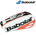 「ランドリーバッグ2枚プレゼント」バボラ Babolat テニスバッグ・ケース RACKET HOLDER X6 ラケットバッグ(ラケット6本収納可) BB751172