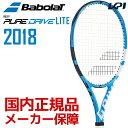 「あす楽対応」「2大購入特典付!」バボラ Babolat 硬式テニスラケット PURE DRIVE LITE ピュアドライブライト BF101341 2018新製品『即日出荷』「2本購入特典対象」【kpi_d】