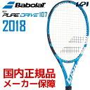 バボラ Babolat 硬式テニスラケット PURE DRIVE 107 ピュアドライブ107 BF101347 2018新製品「2本購入特典対象」「特典ソフトケース付」