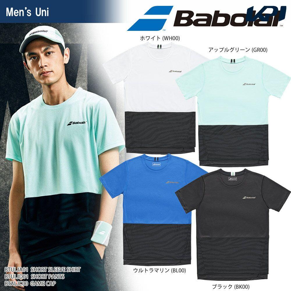 (BabolaT) ショートパンツ BTULJD01 テニスウェア ユニセックス �ボラ