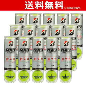 BRIDGESTONE (Bridgestone) NX1 (エヌエック Swan) (into 4 balls) 1 box = 15 + 3 cans [72 balls: BBANX1 tennis ball fs3gm