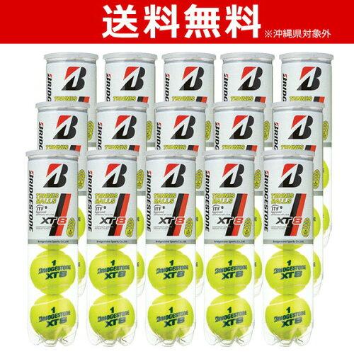 『即日出荷』BRIDGESTONE(ブリヂストン)XT8(エックスティエイト)[4個入]1箱(15缶/60球)テニ...