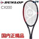 【全品10%OFFクーポン対象】ダンロップ DUNLOP 硬式テニスラケット CX 200 DS21902