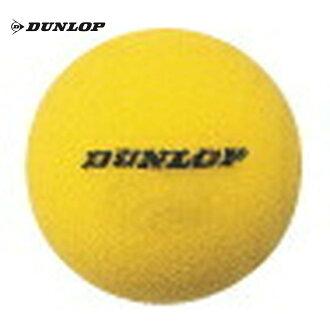 Sponge ball for DUNLOP (Dunlop) half-dozen short tennis