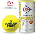 テニスボール『即日出荷』 DUNLOP(ダンロップ)FORT(フォート)[2個入](1缶/2球)テニスボー...