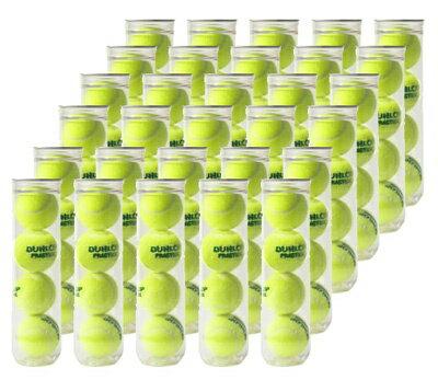 DUNLOP(ダンロップ)プラクティス1箱(30缶=120球)テニスボール