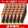 【10%OFFクーポン対象】【新パッケージ】St.JAMES(セントジェームス)(30缶)テニスボール