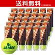 【新パッケージ】St.JAMES(セントジェームス)120球(4球×30缶)テニスボール
