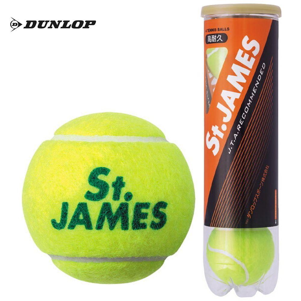 「エントリーで1箱毎に選べるプレゼント」DUNLOP(ダンロップ)「St.JAMES(セントジェームス)(15缶/60球)」テニスボール