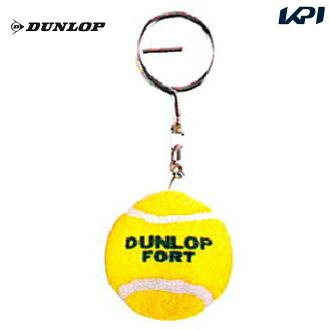 DUNLOP (Dunlop) miniature ball TAC-021 fs3gm