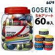 『即日出荷』GOSEN(ゴーセン)「スーパータックグリップ(60本入)アソート OG106」オーバーグリップテープ「あす楽対応」【kpi_d】