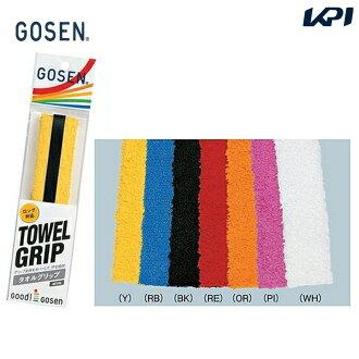 Writer fair GOSEN ( writer ) ' towel grip long ( 1 PCs ) AC10L ' over grip