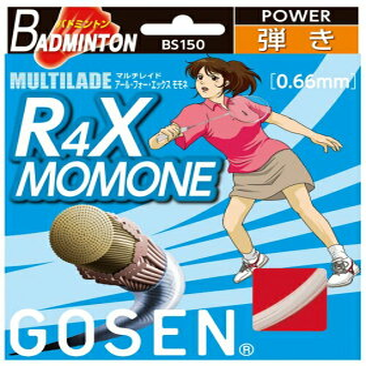GOSEN ( writer ) bs1501 badminton gut ( strings )