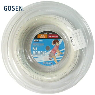 GOSEN ( writer ) bs1502 badminton gut ( strings )