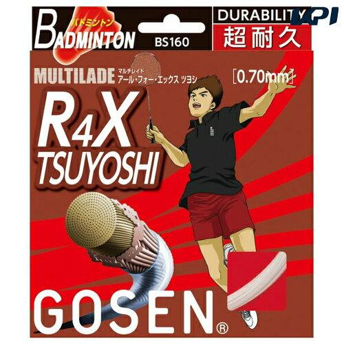 GOSEN(ゴーセン)bs1601バドミントンガ...