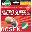GOSEN(ゴーセン)「オージーシープミクロスーパー15L 220mロール」ts4022硬式テニスストリング(ガット)