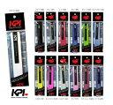 『即日出荷』 KPI(ケイピーアイ)「WET OVER GRIP[オーバーグリップ](ウェットタイプ) KPI100」テニス・バドミントン用グリップテープ「あす楽対応」