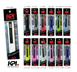 """KPI """"WET OVER GRIP shake hands with glue (absorb sweat) KPI100"""" hand glueexclusive for tennis, badminton """"Next Day Delivery Applies"""""""