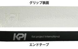 『即日出荷』KPI(ケイピーアイ)【WETOVERGRIP(ウェットオーバーグリップ)KPI100】グリップテープ