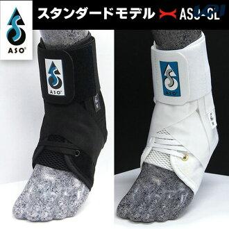 "ASO(A S O)""供供脚踝防護帶(左右兼用)標準型號網球使用的&全部運動使用的防護帶""ASO-SL"