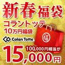 Colafuku-12-