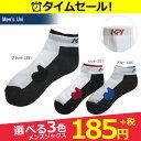 【最大3000円クーポン】『即日出荷』 KPI(ケイピーアイ...