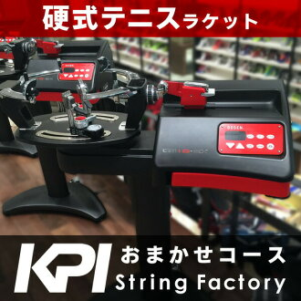 "See string factory""stringing tennis tennis (our Omakase course)"