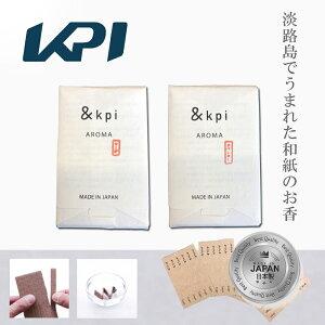 「あす楽対応」KPIオリジナル &kpi 和紙香 KPI AROMA お香・線香 日本製 KPI-AROMA ケーピーアイ KPI その他 [ポスト投函便対応] 『即日出荷』