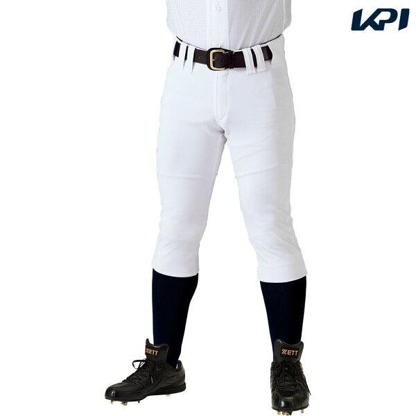 kpisports | Rakuten Global Market: Z ZETT baseball wear men ...