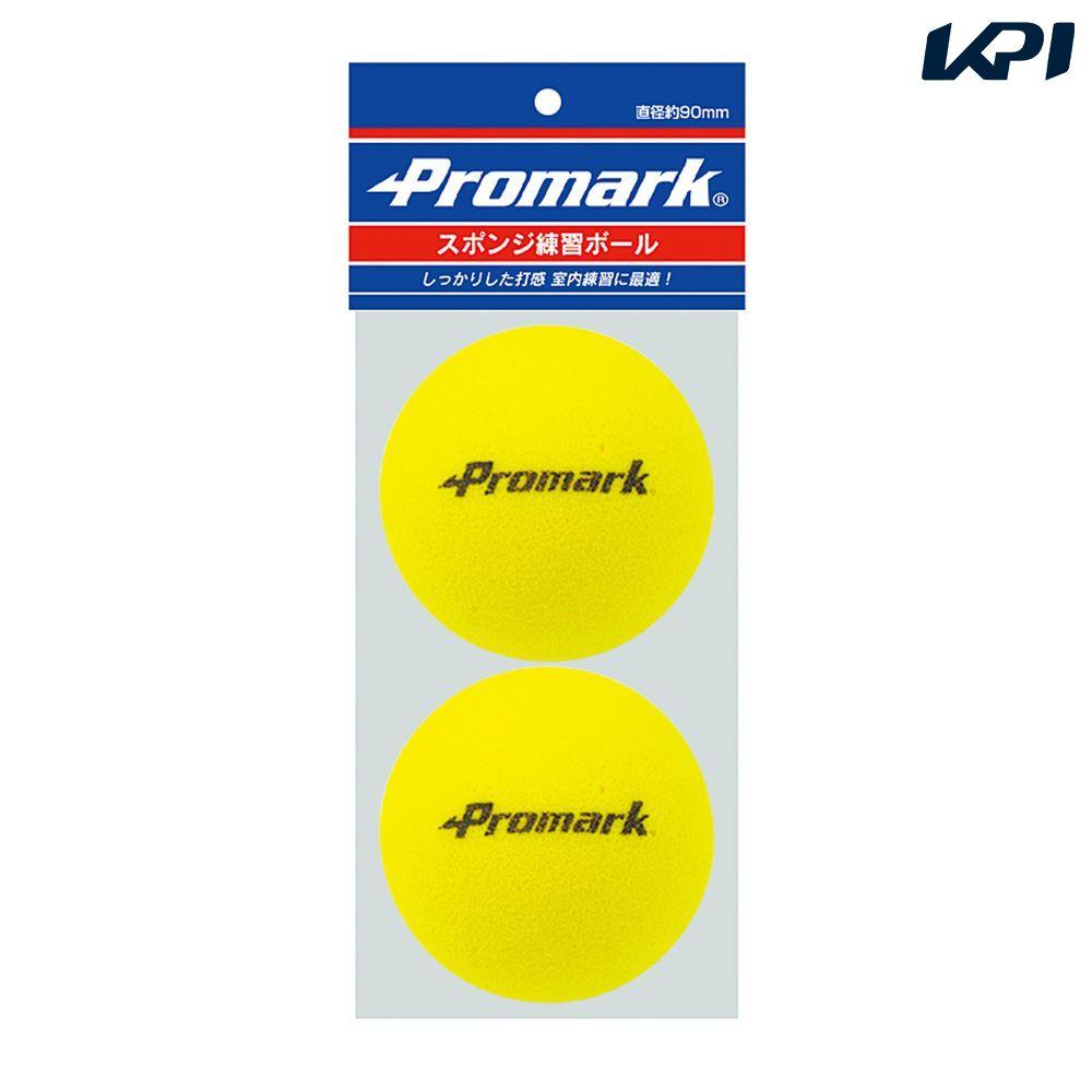 野球・ソフトボール, ボール  PROMARK 90mm 2P PS-2296