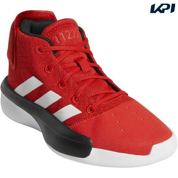 802b3f8b89d kpisports  Adidas adidas basketball shoes youth Pro Adversary 2019 K ...