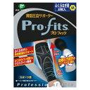 【全品10%OFFクーポン】MIKASA(ミカサ)[プロ・フィッツ(フクラハギ用M)2枚 クロ PS289]ボディケアサポーター・テープ