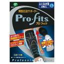 MIKASA(ミカサ)[プロ・フィッツ(フクラハギ用L)2枚 クロ PS290]ボディケアサポーター・テープ【KPI】