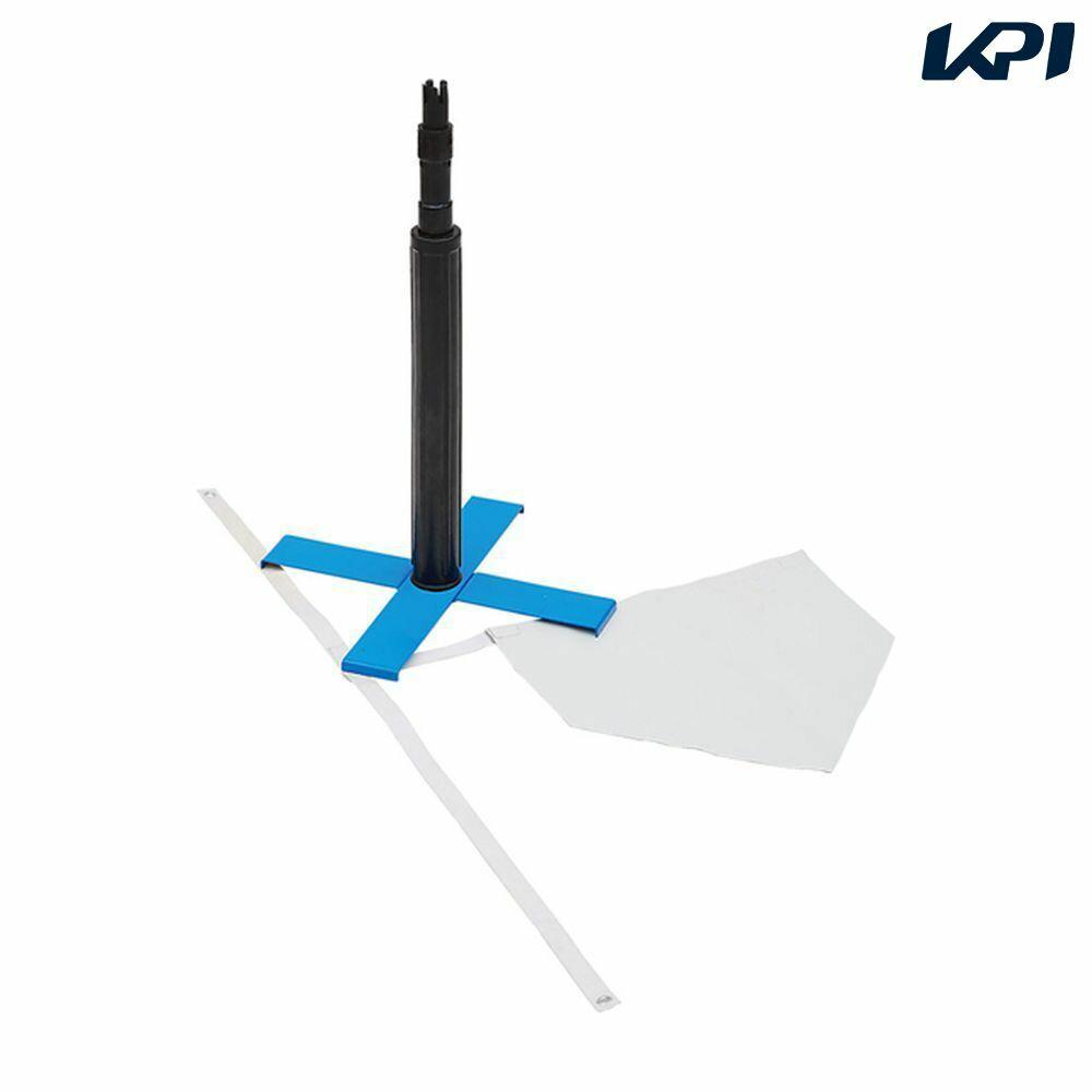 打撃練習用品, バッティングティー  X BX86-87