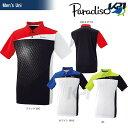 「2017モデル」PARADISO(パラディーゾ)「PDユニセックスシャツ 56C08A」テニスウェア「2016SS」【KPI】
