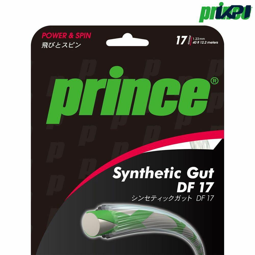 テニス, ガット 400010OFF 1019 20 Prince SYNTHETIC GUT DF 17 (DF17) 7J722