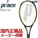【10%OFFクーポン対象商品〜4/16 1:59】プリンス Prince テニス硬式テニスラケット BEAST O3 98 ビース...